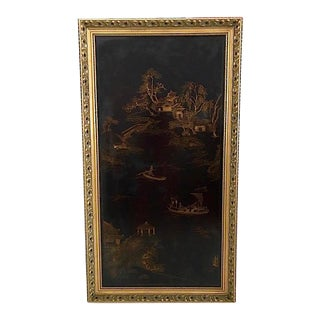 Chinoiserie 'Golden Landscape' Wall Panel/Plaque