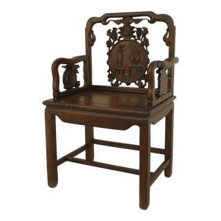 Set of 8 Asian Chinese Rosewood Arm Chairs For Sale