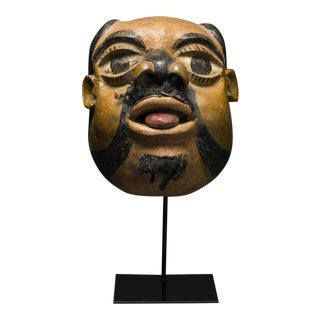 Ibibio Wooden Polychrome Mask