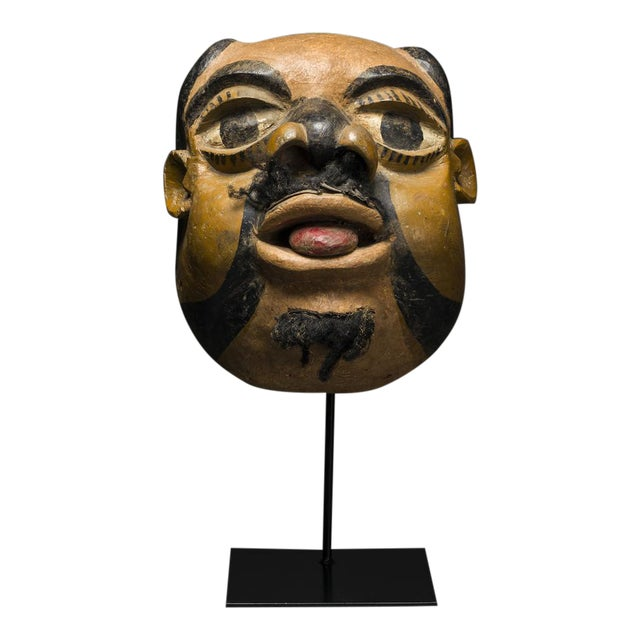Ibibio Wooden Polychrome Mask For Sale