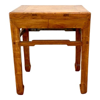 Antique Chinese Elm Side Table For Sale