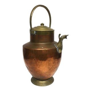 19th Century Antique Copper and Brass Lidded Jug For Sale
