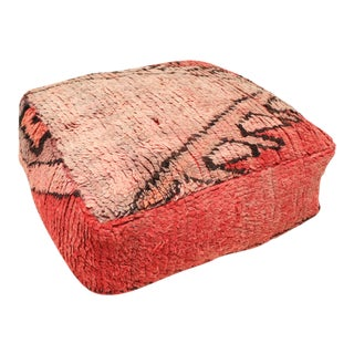 1990s Vintage Berber Moroccan Land Pouf Cover For Sale