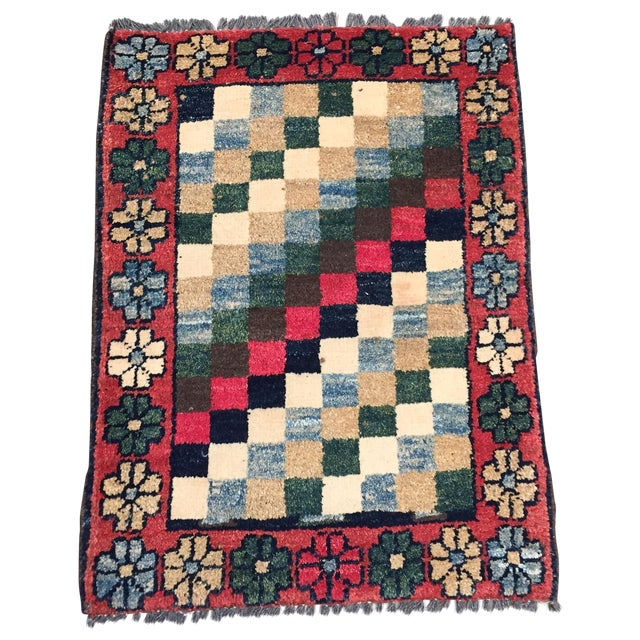 """Gabeh Hand Made Persian Rug - 1'9"""" x 2'5"""" - Image 1 of 10"""