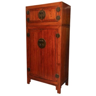 Antique 19th Century Chinese Compound Cabinet With Pear Brass Hardware For Sale