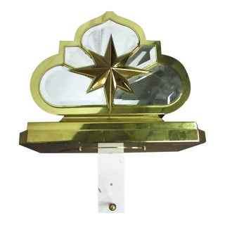 Late 20th Century Wall Mount Mirrored Star Sconce For Sale