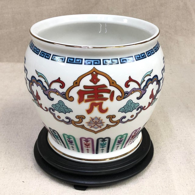 Chinese Franklin Mint Oriental Porcelain Jardiniere - Courage of the Terrestrial Tiger For Sale - Image 3 of 12