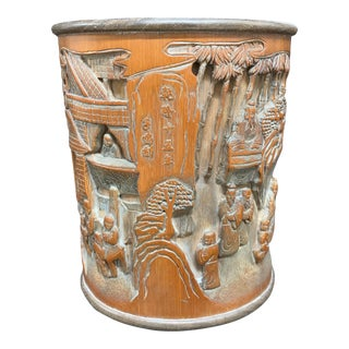 Vintage Chinese Carved Bamboo Mountain Scenery Brushpot For Sale