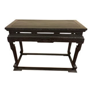 Vintage Chinese Zitan Altar Table For Sale