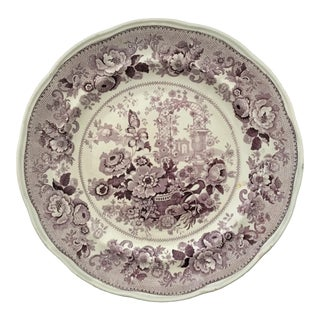 "Antique Mulberry Transferware Staffordshire English Plate, ""Canton Garden"" For Sale"