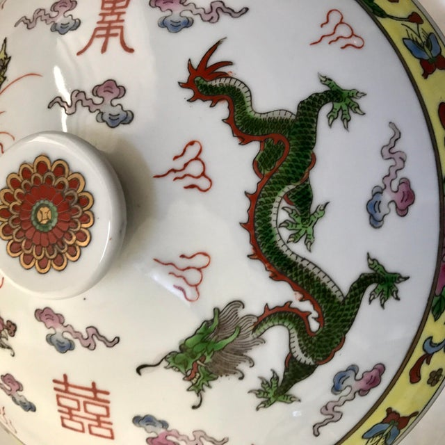 Vintage Chinese Dragon Phoenix Wedding Luck Tureen For Sale - Image 10 of 11