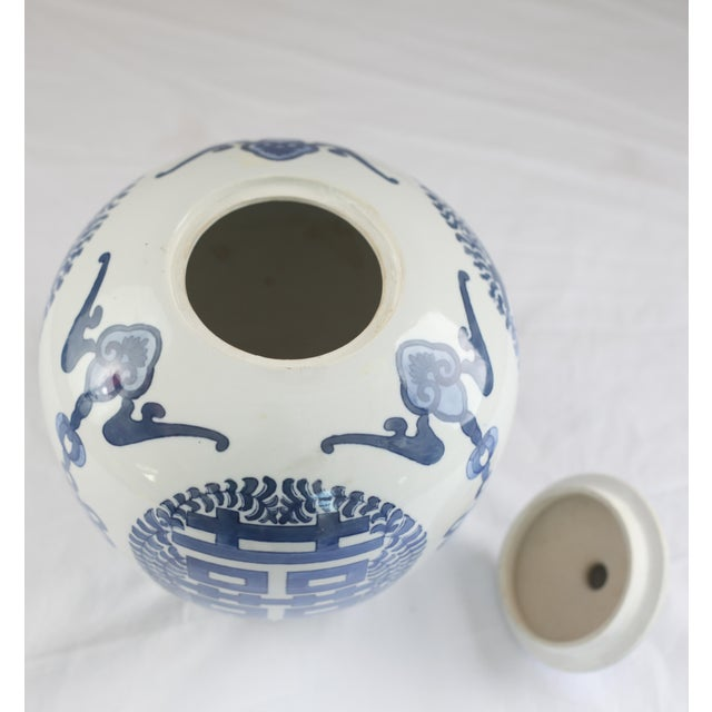 Blue and White Double Happiness Ginger Jar - Image 6 of 7