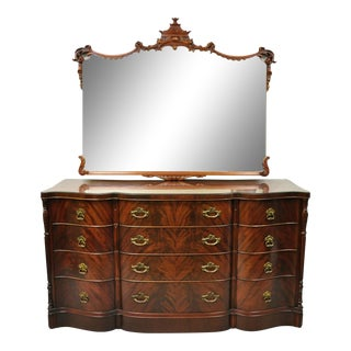 Chinese Chippendale Crotch Flame Mahogany Serpentine Front Dresser Pagoda Mirror For Sale