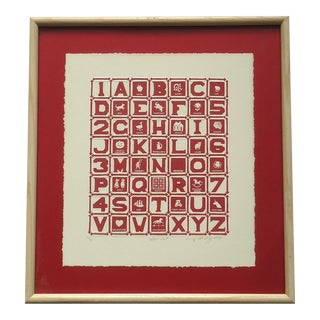 "Mary Rutherford 1987 ""Alphabet"" Print"