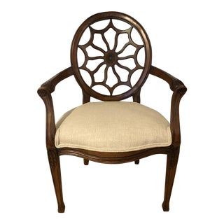 1980's Vintage Spider Back Accent Arm Chair For Sale