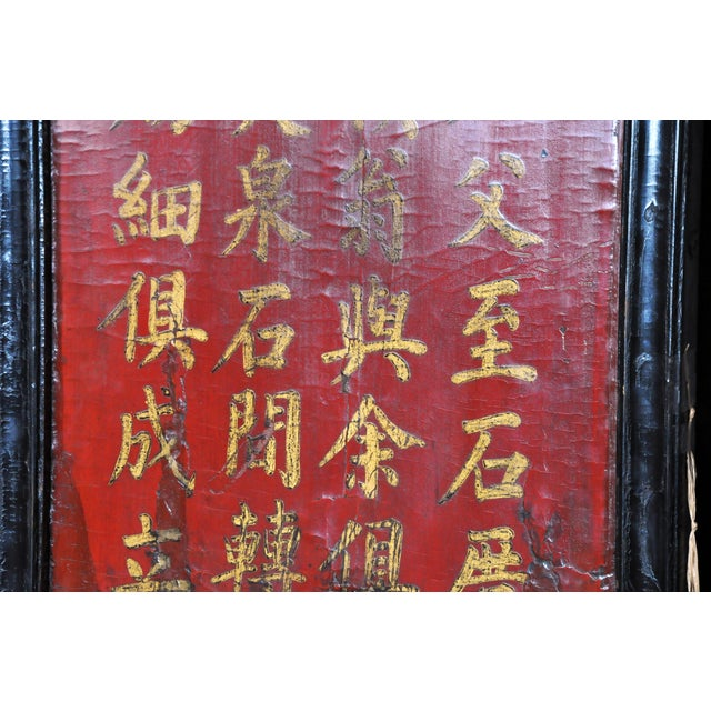 Chinese Eight-Panel Floor Screen For Sale - Image 10 of 13