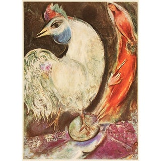 """1940s Marc Chagall """"The White Cock"""", First Edition Period Swiss Lithograph For Sale"""