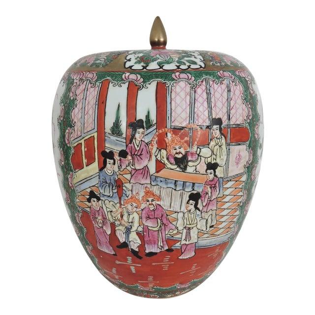 Antique Chinese Rose Mandarin Lidded Porcelain Ginger Jar For Sale