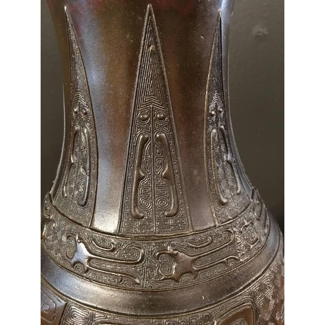 Chinese Qing Dynasty Archaistic Bronze Ovoid Baluster Vase For Sale - Image 4 of 10