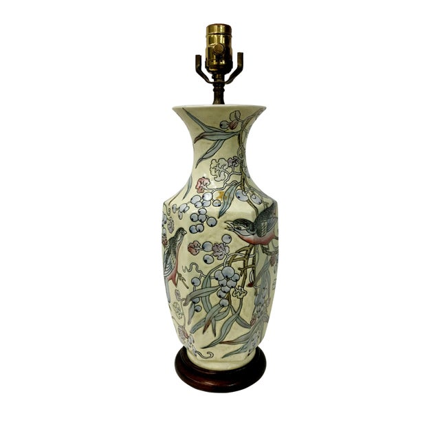 Floral Yellow Vase Lamp - Image 5 of 5
