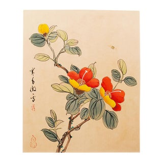 Bee & Camellia Japanese Watercolor on Silk, C. 1950s For Sale