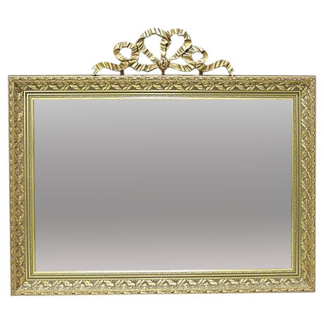 Friedman Brother's Buffet Mirror - Image 1 of 4