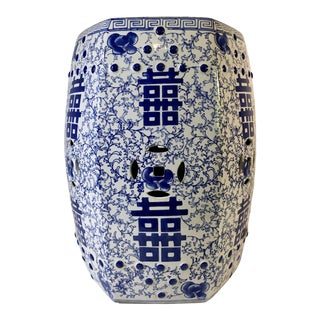 Late 20th Century Chinese Blue and White Porcelain Garden Stool For Sale