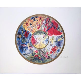 Paris Opera House, Ceiling Painting, by Marc Chagall, a Continuous Tone Lithograph on Fine Art Paper For Sale