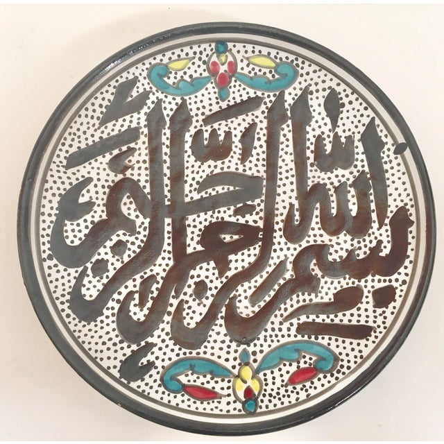 Polychrome Hand Painted Ceramic Decorative Plate For Sale In Los Angeles - Image 6 of 10