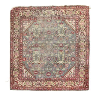 Antique Square Indian Rug, 4'1'' X 4'2'' For Sale