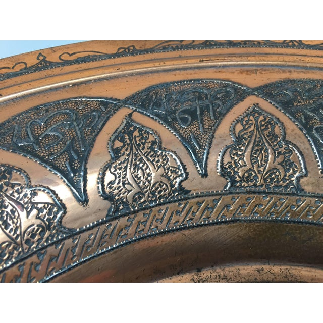 Mid 19th Century Middle Eastern Turkish Ewer and Copper Basin For Sale - Image 5 of 11