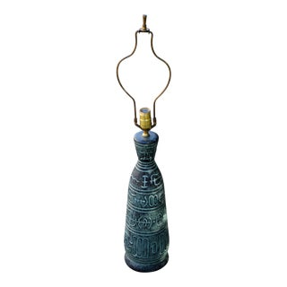 Primitive Modern Blue Pottery Lamp