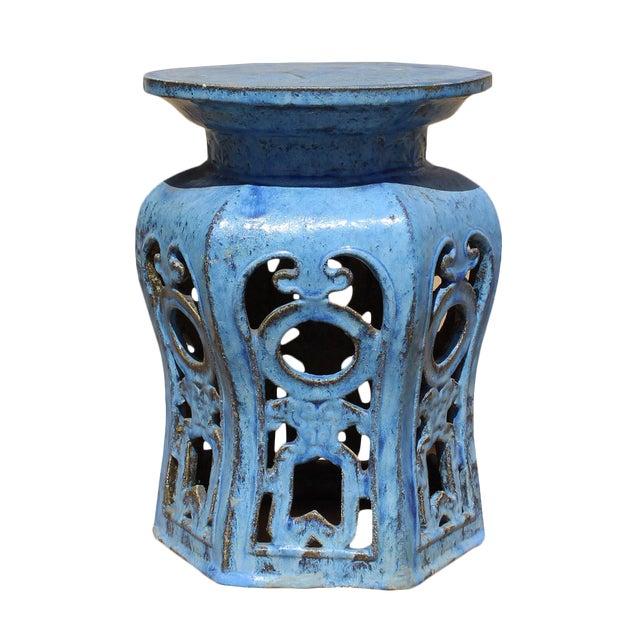 Chinese Distressed Blue Round Ru Yi Clay Ceramic Garden Stool - Image 1 of 7