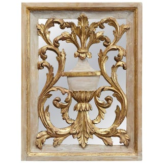 19th Century Venetian Style Painted and Gilded Carved Wood Mirror Back Panel For Sale