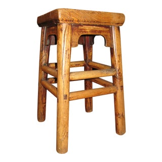 Vintage Mid Century Square Chinese Mortised Stool For Sale