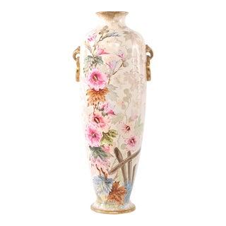 19th Century Tall Gilt Porcelain Vase For Sale