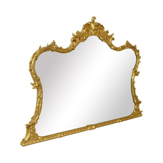 Friedman Bros French Louis XV Style Gold Gilt Carved Beveled Mantel Mirror