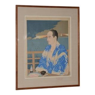 "Paul Jacoulet (French, 1902-1960) ""Le Phare De Mikimoto, Shimoda Izu"" Woodblock Print C.1954 For Sale"