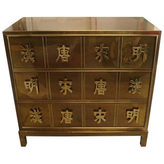 Mastercraft Asian Inspired Brass Chest For Sale