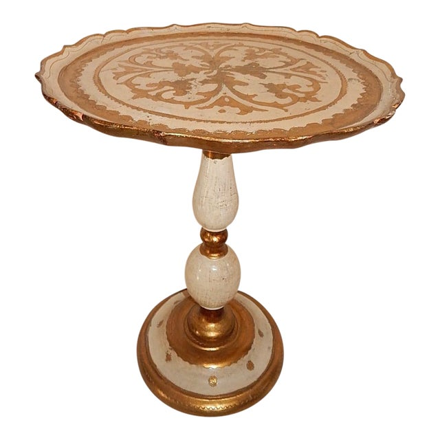 Italian Gold Gilt Wood Florentine Round Pedestal Side Table - Image 1 of 10