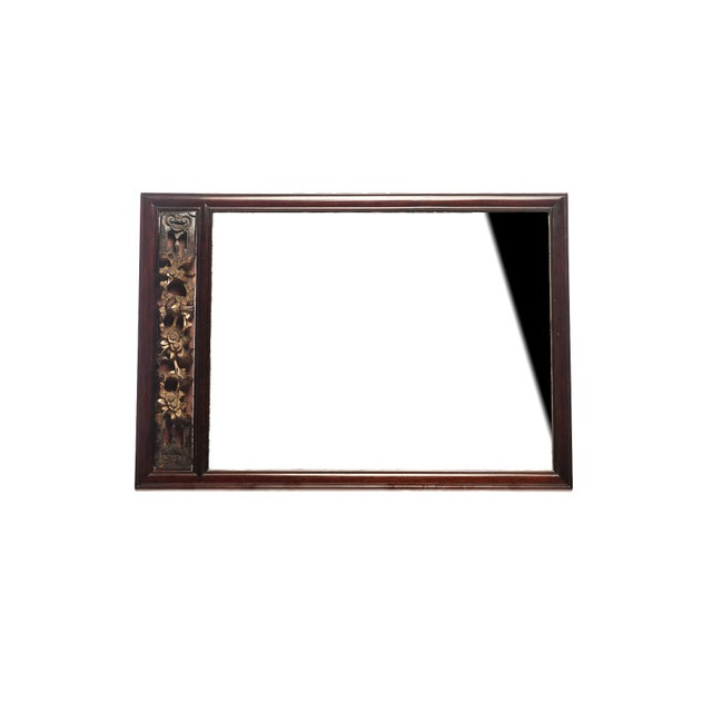 Wood 19th Century Chinese Custom Made Rosewood Mirror With Gilded Gold Carving For Sale - Image 7 of 7