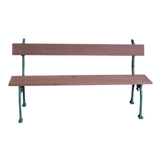 French Mahogany Wood Garden Bench For Sale