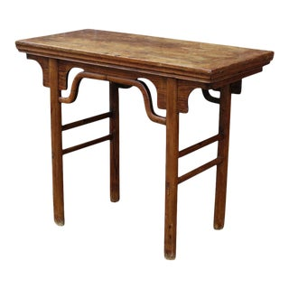 Antique Elm Ming Console For Sale