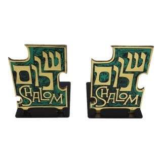 Pair of Vintage Shalom Brass and Enamel Bookends For Sale