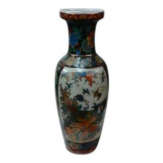 Japanese Peacock Motif Vase For Sale