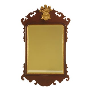 Friedman Brothers CWLG5 Colonial Williamsburg Georgian Mirror