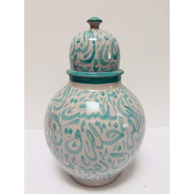 Moroccan Ceramic Lidded Urn From Fez With Arabic Calligraphy Lettrism Writing For Sale - Image 13 of 13