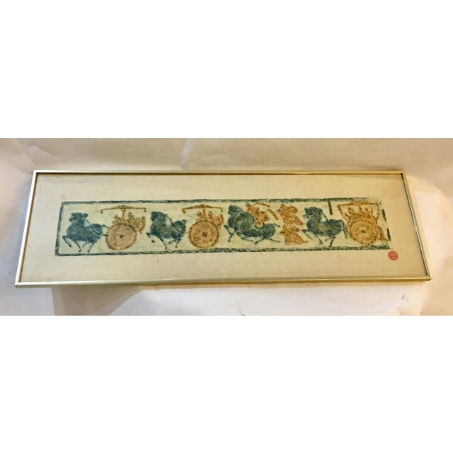 A very beautiful vintage 1972 rubbing on hand made rice paper from a limestone from the Han Dynasty 202 to 220 AD of a...