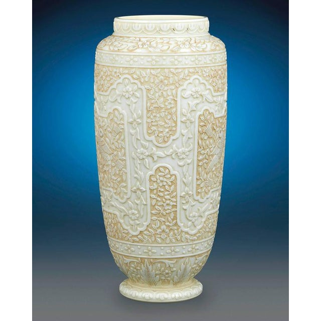 Asian Cameo Glass Vases by Webb For Sale - Image 3 of 8