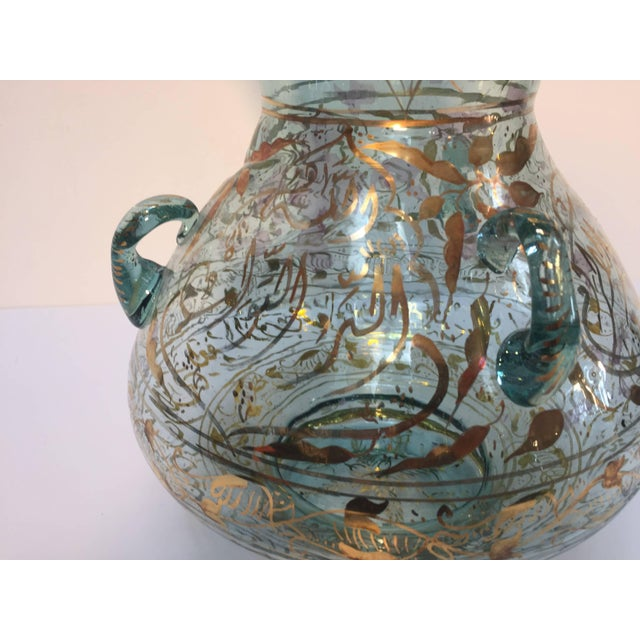 Late 20th Century Handblown Mosque Glass Lamp in Mameluk Style Gilded With Arabic Calligraphy For Sale - Image 5 of 10